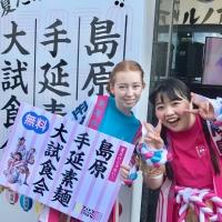島原手延素麺イベント@六本木