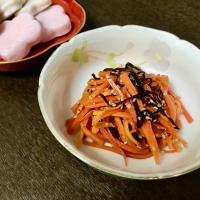 にんじんの塩昆布ナムル